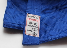 Nippon Fighter bl.
